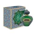 Арабские духи спреи