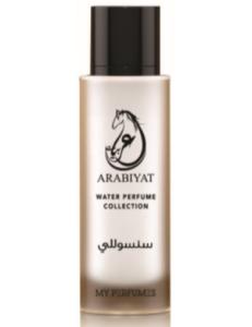 Арабские духи SENSUAL WATER PERFUME / Сенсуал Вотер Парфюм  MY PERFUMES