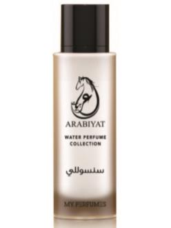 Арабские духи SENSUAL WATER PERFUME / Сенсуал Вотер Парфюм Arabiyat MY PERFUMES