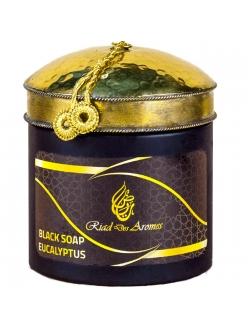 Марокканское бельди с эфирным маслом эвкалипта Riad des Aromes, Марокко