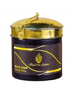 Марокканское бельди с эфирным маслом иланг-иланга Riad des Aromes, Марокко