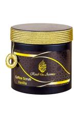 Марокканский скраб для тела кофе Riad des Aromes Coffee Scrub Vanila  Марокко