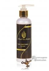 Кондиционер для волос с Аргановым и кокосовым маслом Riad des Aromes Марокко