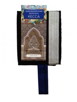 Марокканская варежка кесса