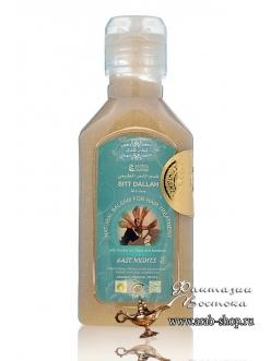 Бальзам для волос лечебный с маслом тимьяна, хмеля и лопуха Sitt Dallah East Nights