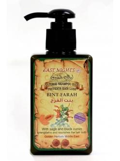 """Природный шампунь против выпадения волос с шалфеем и черным тмином BINT FARAH """"РАДОСТЬ"""" East Nights"""