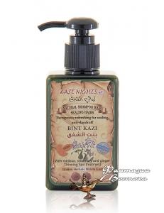 """Натуральный шампунь укрепляющий ломкие волосы с маслом арганы, люпином и броколли BINT GAZAL """"ГАЗЕЛЬ"""" East Nights"""