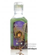 Натуральный шампунь c арабским жасмином и киви BINT AL NAJM «Дочь звезды»
