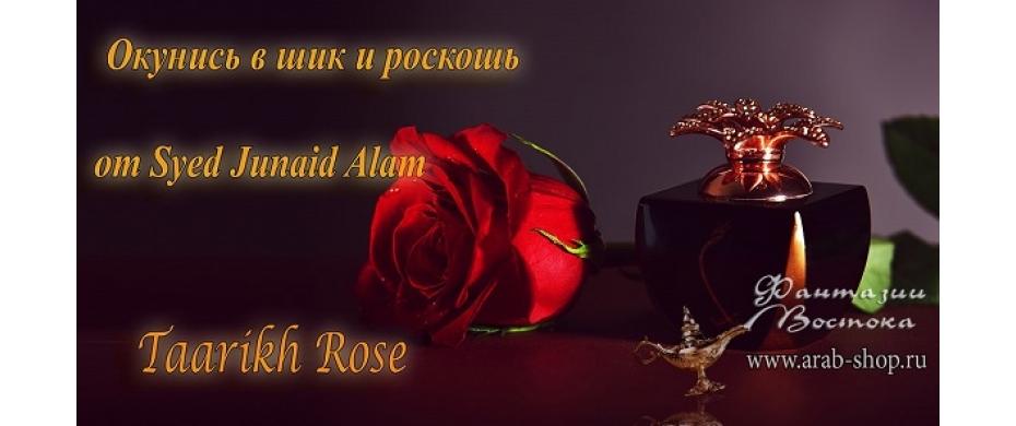 Tarikh Rose